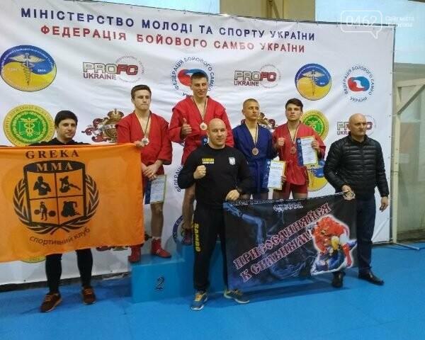 Самбисты Черниговщины - призеры чемпионата Украины, фото-1