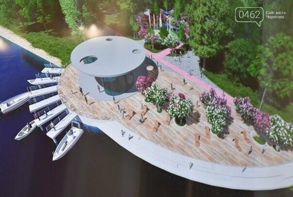 Горсад будущего в Чернигове за 2 миллиарда гривен, фото-6