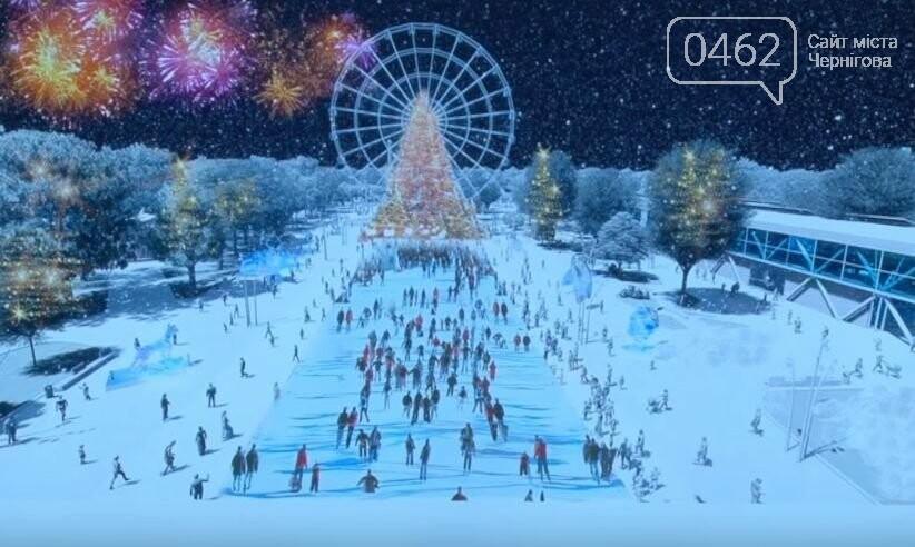 Горсад будущего в Чернигове за 2 миллиарда гривен, фото-3