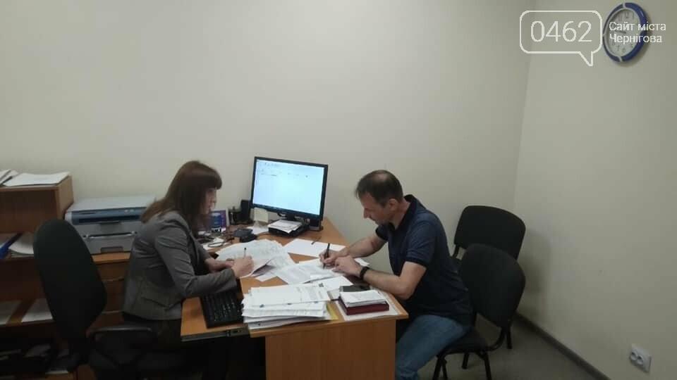 Россиянина, который незаконно находился в Чернигове, должны выдворить из страны, фото-1
