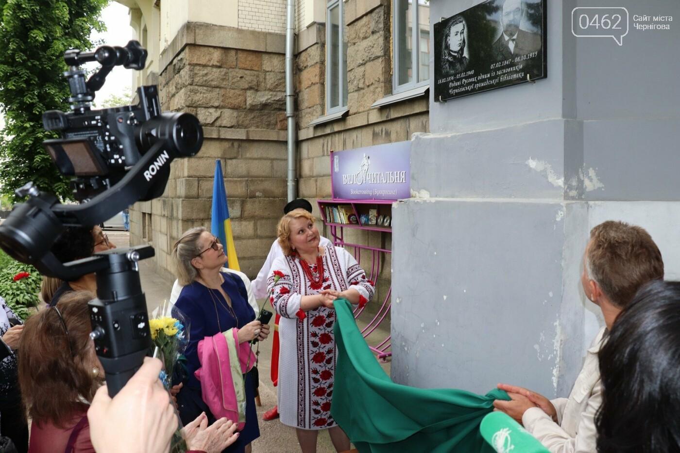 Память Софии Русовой и ее мужа в Чернигове увековечили в граните, фото-1