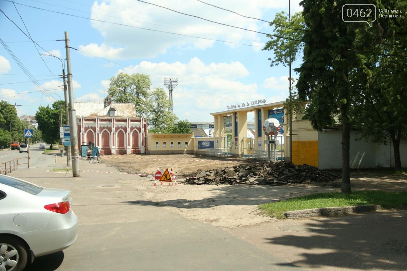 У Чернігові розпочався ремонт тротуарів на вулиці Шевченка, фото-1