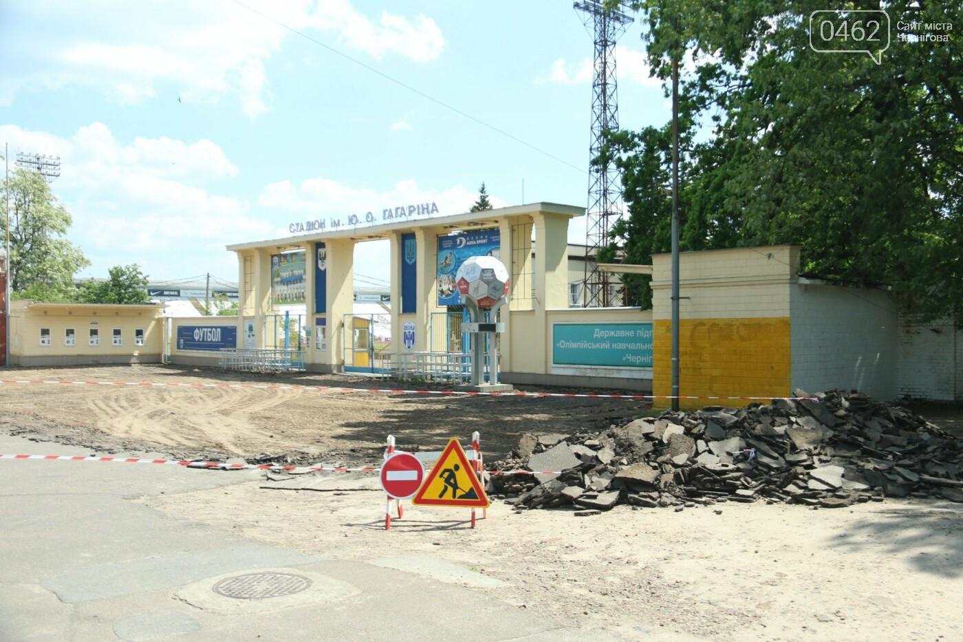 У Чернігові розпочався ремонт тротуарів на вулиці Шевченка, фото-2