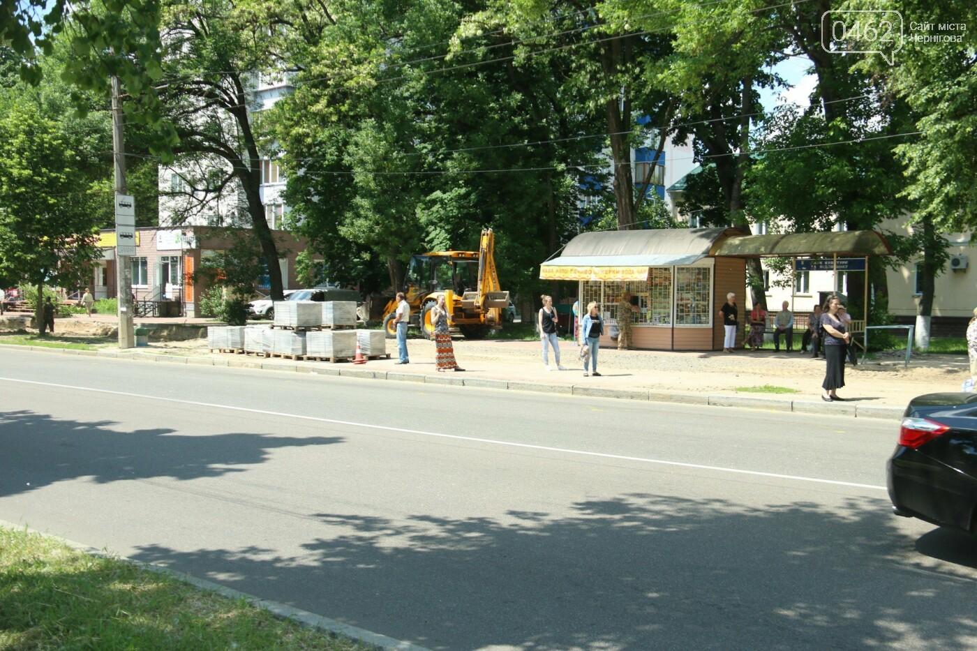 У Чернігові розпочався ремонт тротуарів на вулиці Шевченка, фото-10