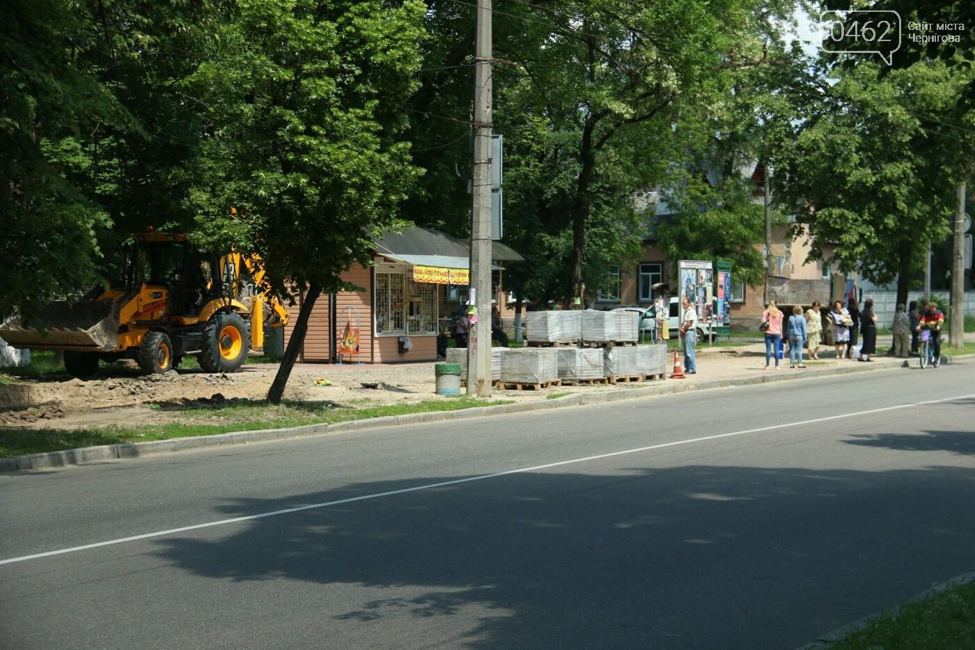 У Чернігові розпочався ремонт тротуарів на вулиці Шевченка, фото-18