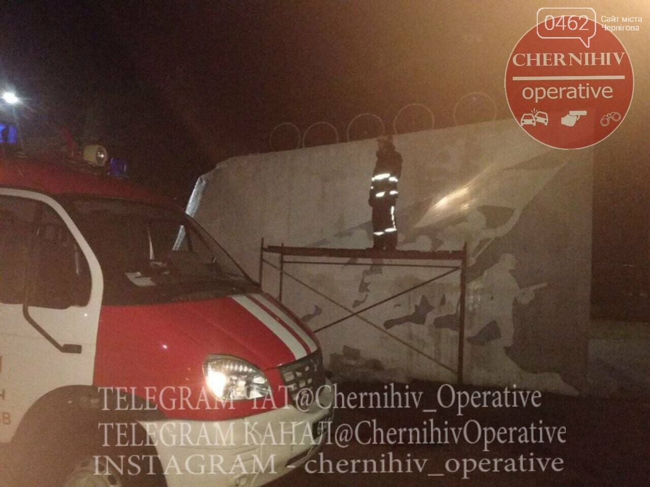 Атака на чернігівський танк: вандалізм чи провокація?, фото-1