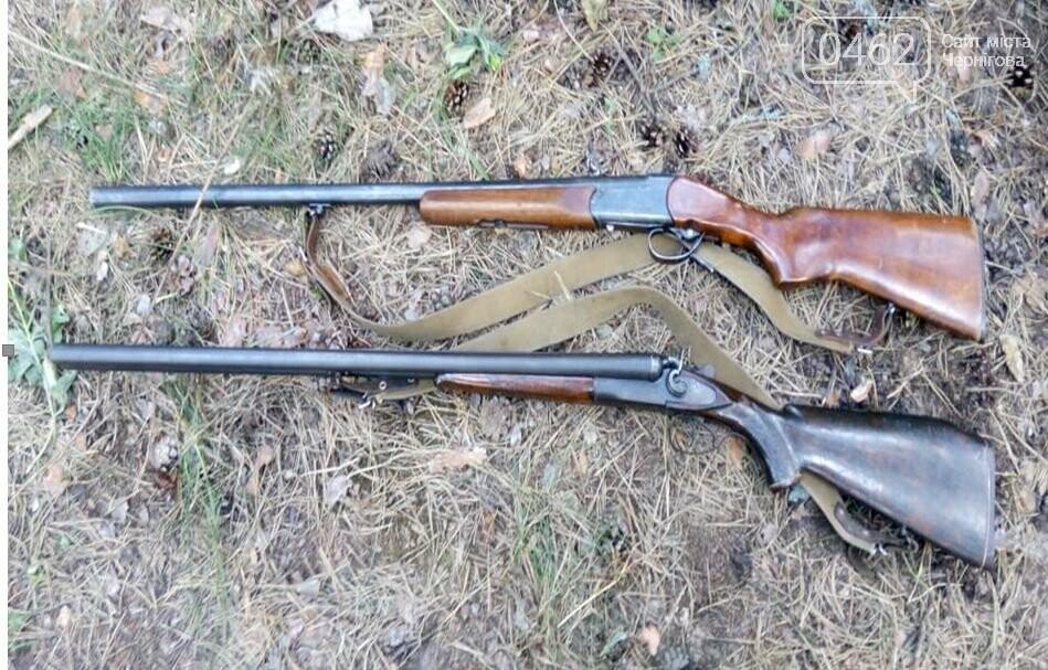 Оружейный улов черниговских пограничников: ружья и патроны , фото-1