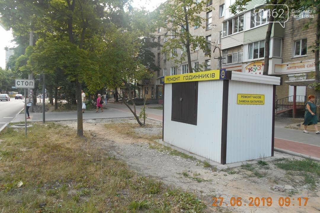 Минус киоски: исполком Чернигова решился на ещё один демонтаж временных сооружений , фото-10