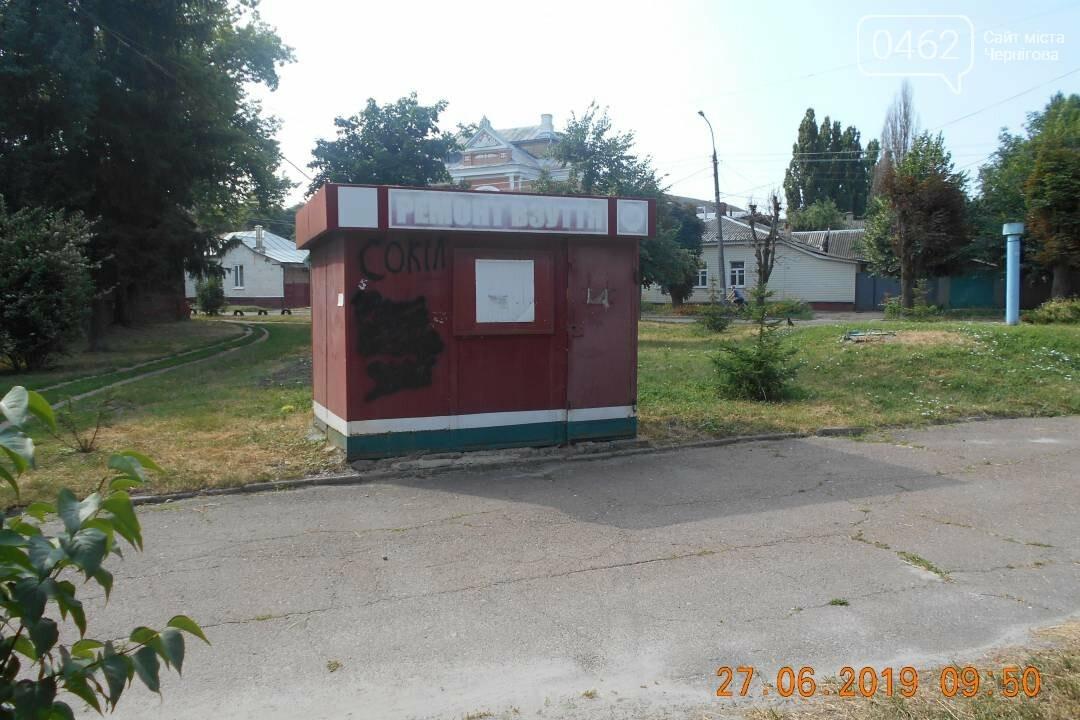 Минус киоски: исполком Чернигова решился на ещё один демонтаж временных сооружений , фото-14