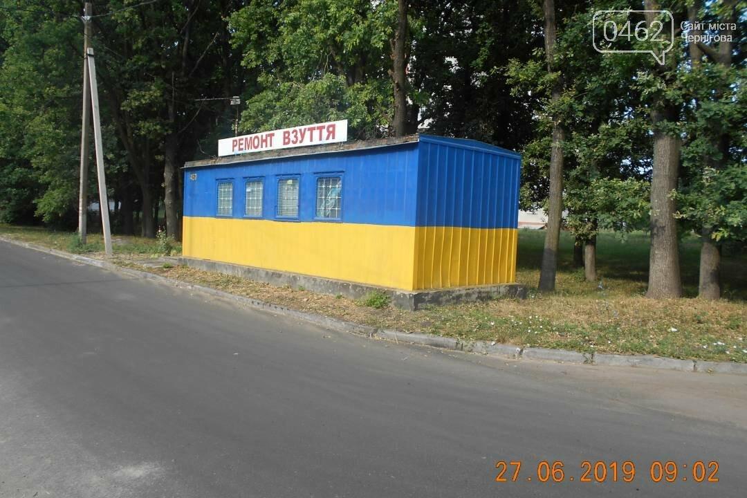 Минус киоски: исполком Чернигова решился на ещё один демонтаж временных сооружений , фото-4