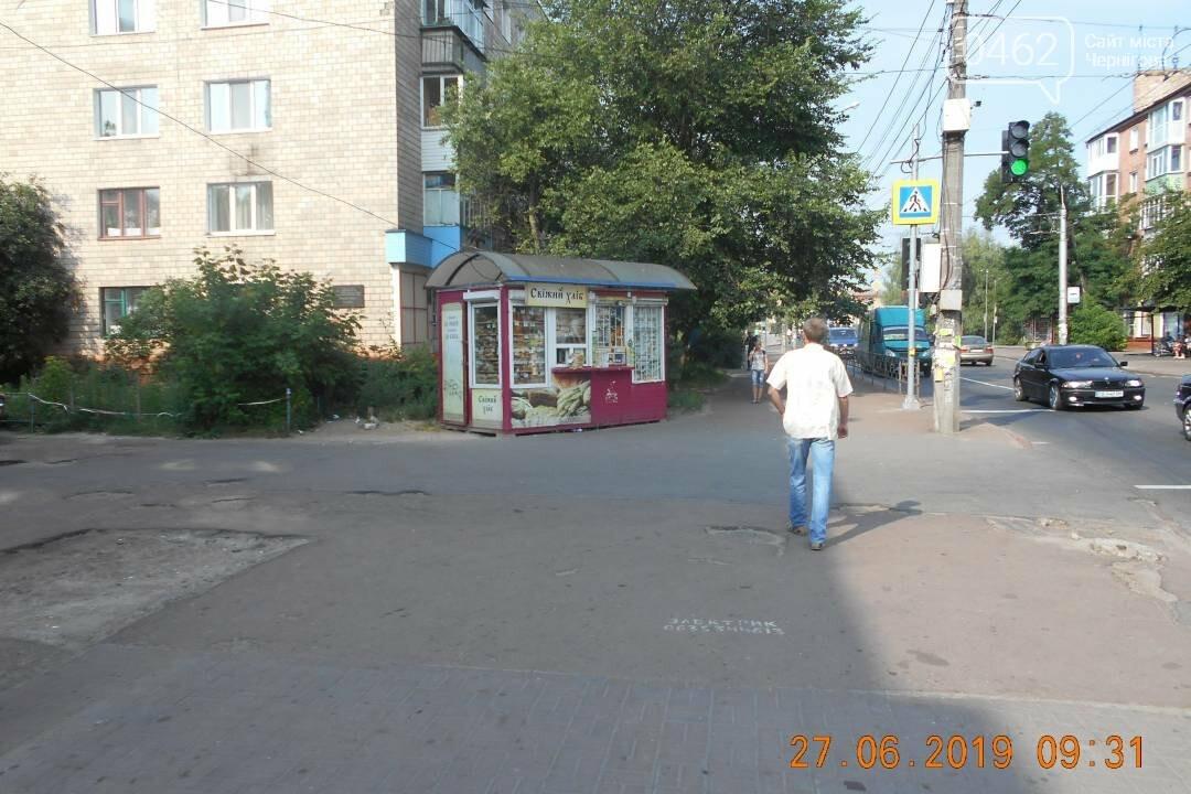 Минус киоски: исполком Чернигова решился на ещё один демонтаж временных сооружений , фото-9