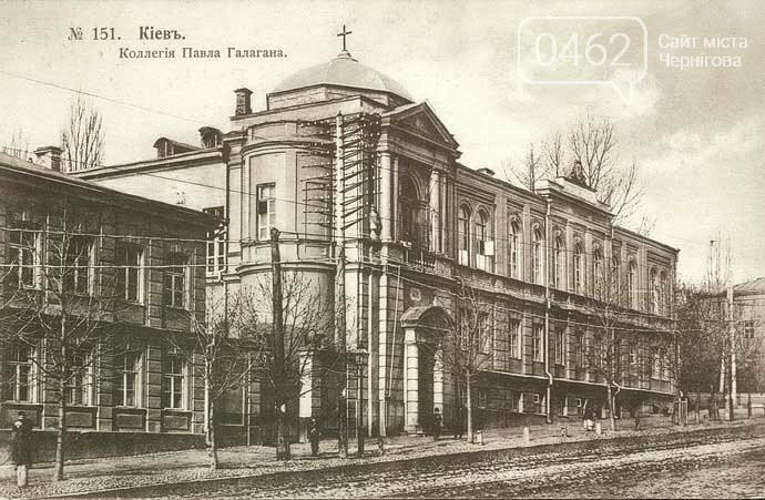 Сьогодні – 200 років з дня народження чернігівського мецената Григорія Ґалаґана, фото-3
