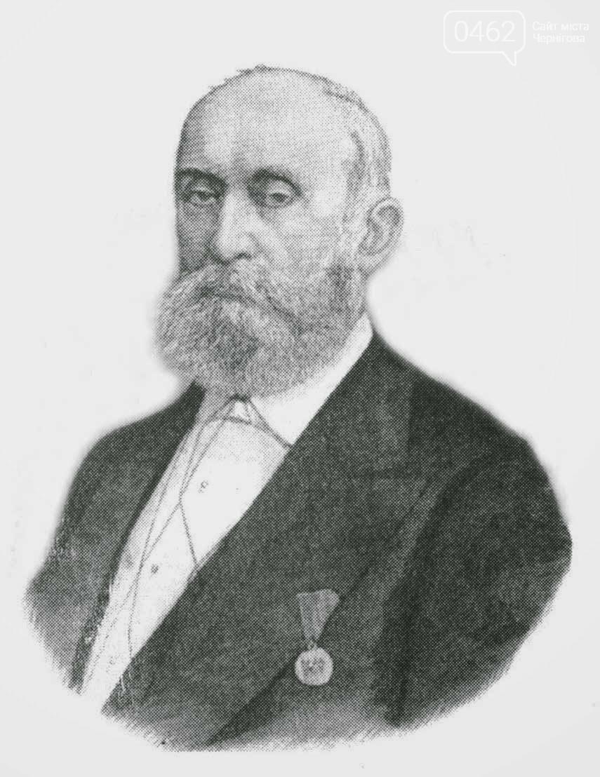 Сьогодні – 200 років з дня народження чернігівського мецената Григорія Ґалаґана, фото-2