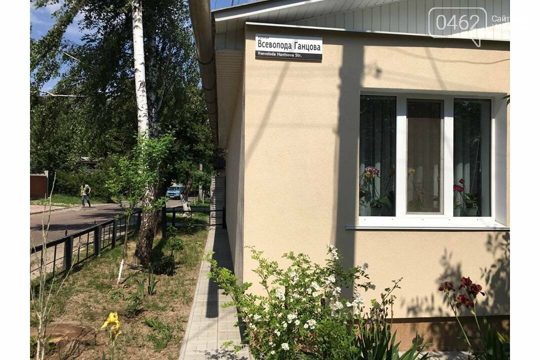 Окремі вулиці та проспекти будуть з новими вказівниками на будинках, фото-3