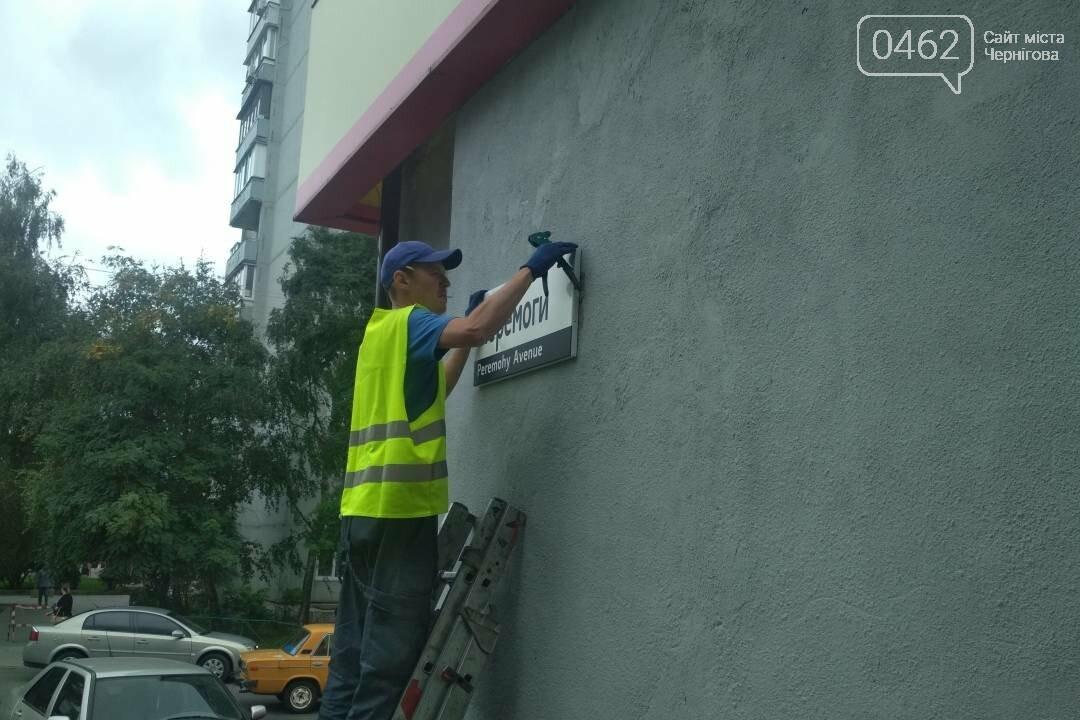 Окремі вулиці та проспекти будуть з новими вказівниками на будинках, фото-2