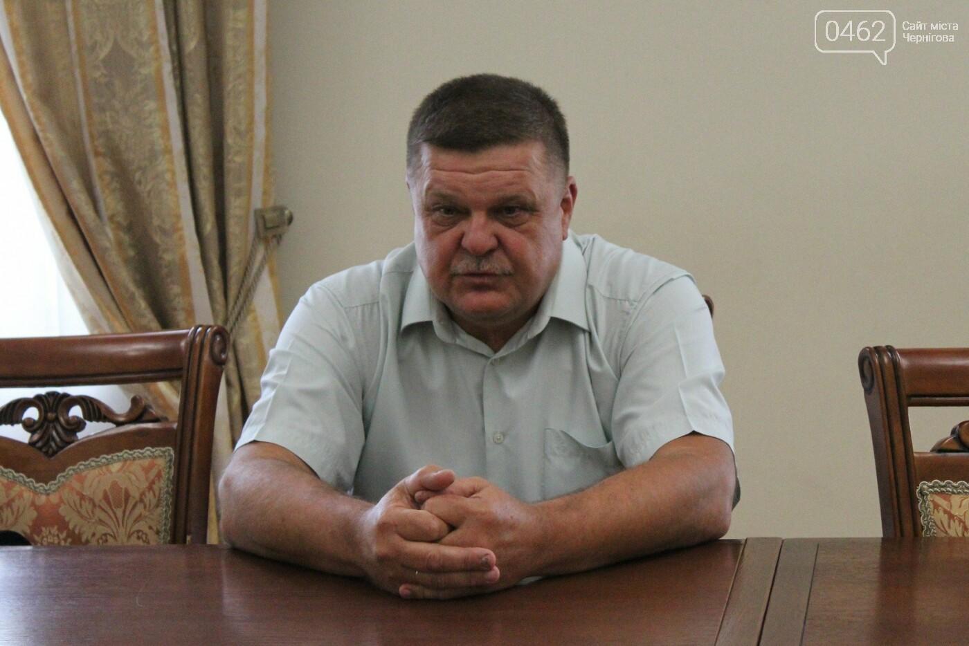 Парку в Чернігівській області знайшли директора. Він без профільної освіти, фото-1