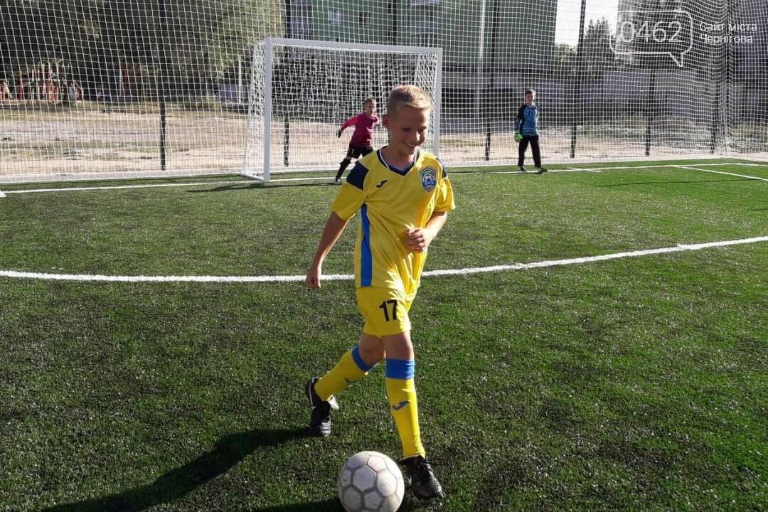 В Чернигове открыли новую спортплощадку, фото-1