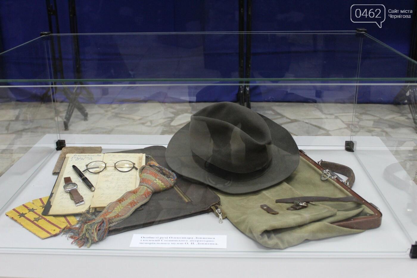 До ювілею Олександра Довженка в Чернігові відкрили виставку, фото-1