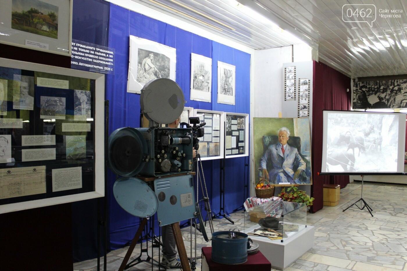 До ювілею Олександра Довженка в Чернігові відкрили виставку, фото-2