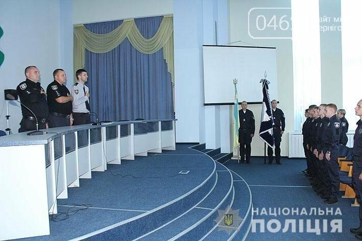 Новые патрульные полицейские Черниговщины дали присягу народу Украины, фото-1