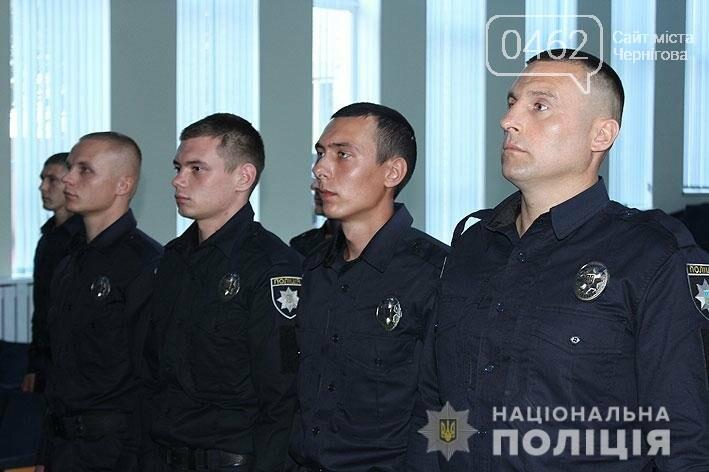 Новые патрульные полицейские Черниговщины дали присягу народу Украины, фото-2