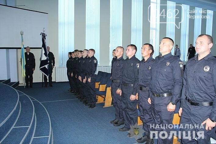 Новые патрульные полицейские Черниговщины дали присягу народу Украины, фото-3