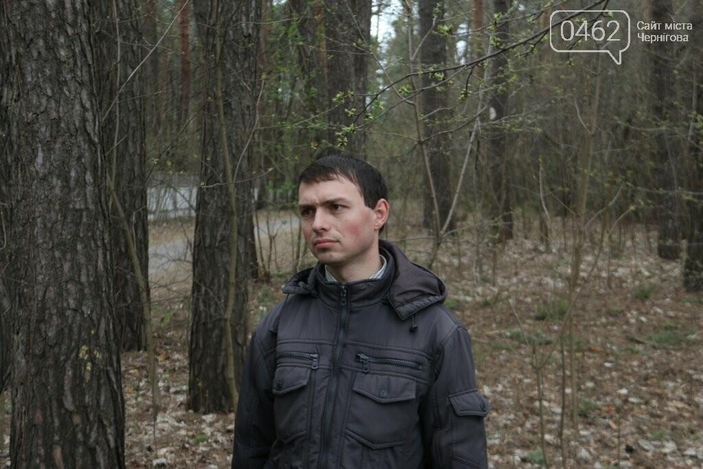 Чиновники ОДА хочуть нового директора в Ялівщину, фото-1