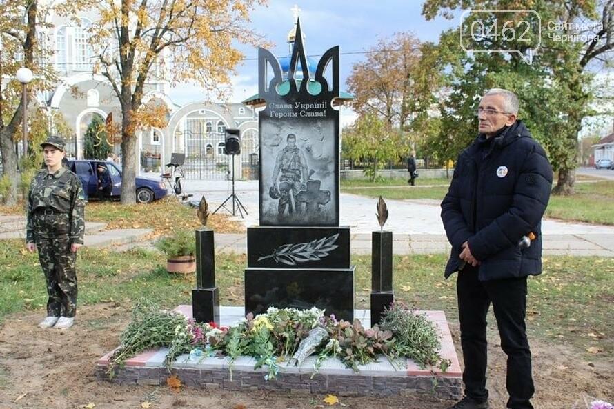На Чернігвщині відкрили одразу кілька монументів воїнам-захисникам України, фото-6