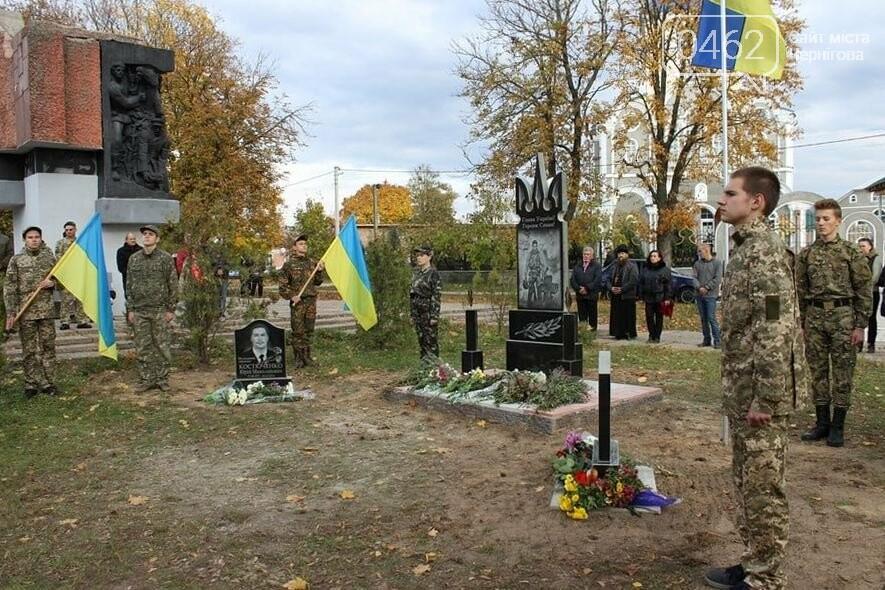 На Чернігвщині відкрили одразу кілька монументів воїнам-захисникам України, фото-5