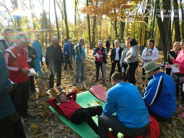 У міському парку оцінювали рівень фізичної підготовленості чернігівців, фото-1