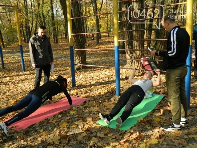 У міському парку оцінювали рівень фізичної підготовленості чернігівців, фото-4