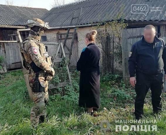 Черниговку, организовавшую в городе наркокортель, задержали, фото-1