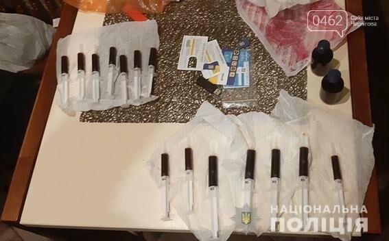 Черниговку, организовавшую в городе наркокортель, задержали, фото-3