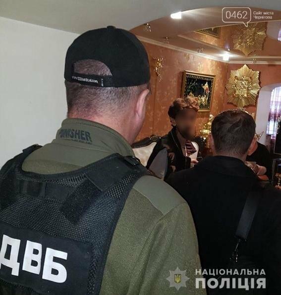 Черниговку, организовавшую в городе наркокортель, задержали, фото-4
