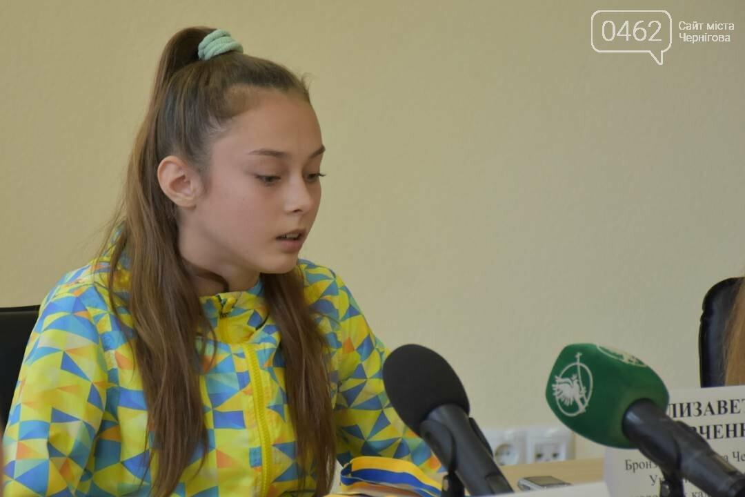 Юные черниговчанки покорили чемпионат Украины по дзюдо, фото-5