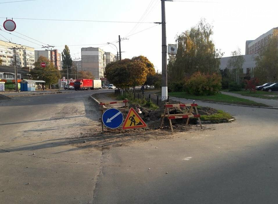 В Чернігові біля пологового будинку розширюють дорогу, фото-4