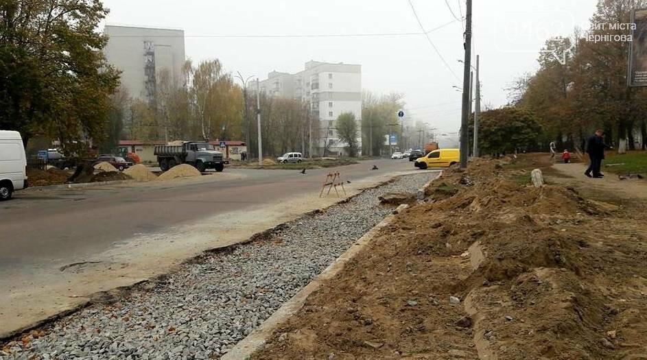 В Чернігові біля пологового будинку розширюють дорогу, фото-2