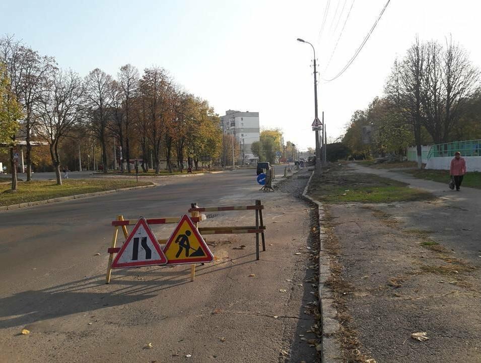 В Чернігові біля пологового будинку розширюють дорогу, фото-7