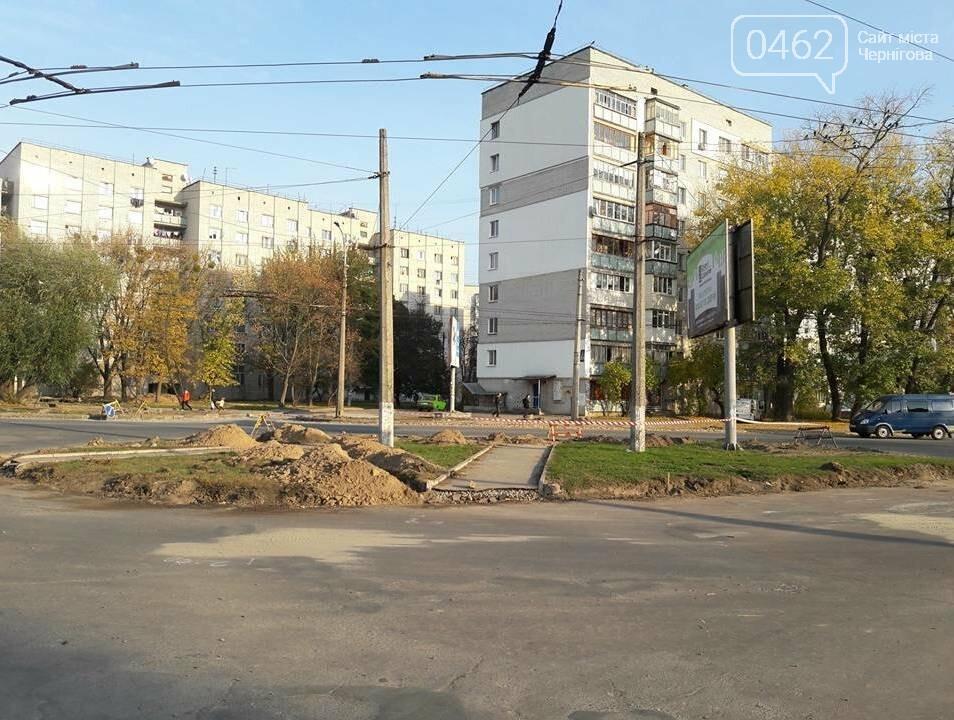 В Чернігові біля пологового будинку розширюють дорогу, фото-9