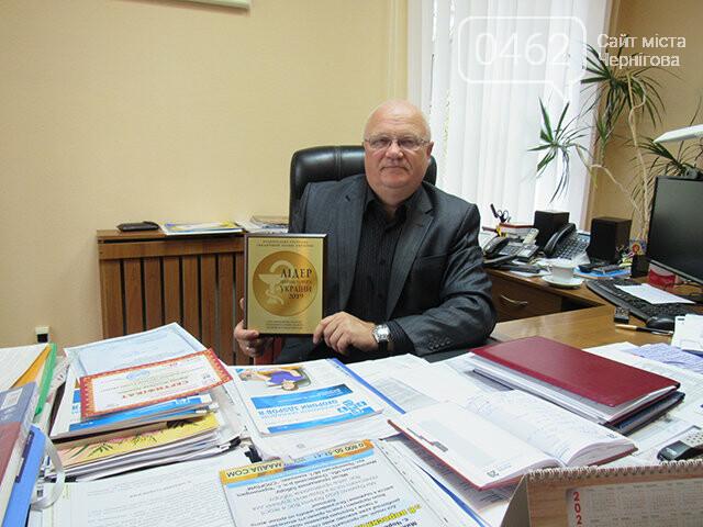 Достижение: лучшая психоневрологическая больница Украины - в Чернигове, фото-1