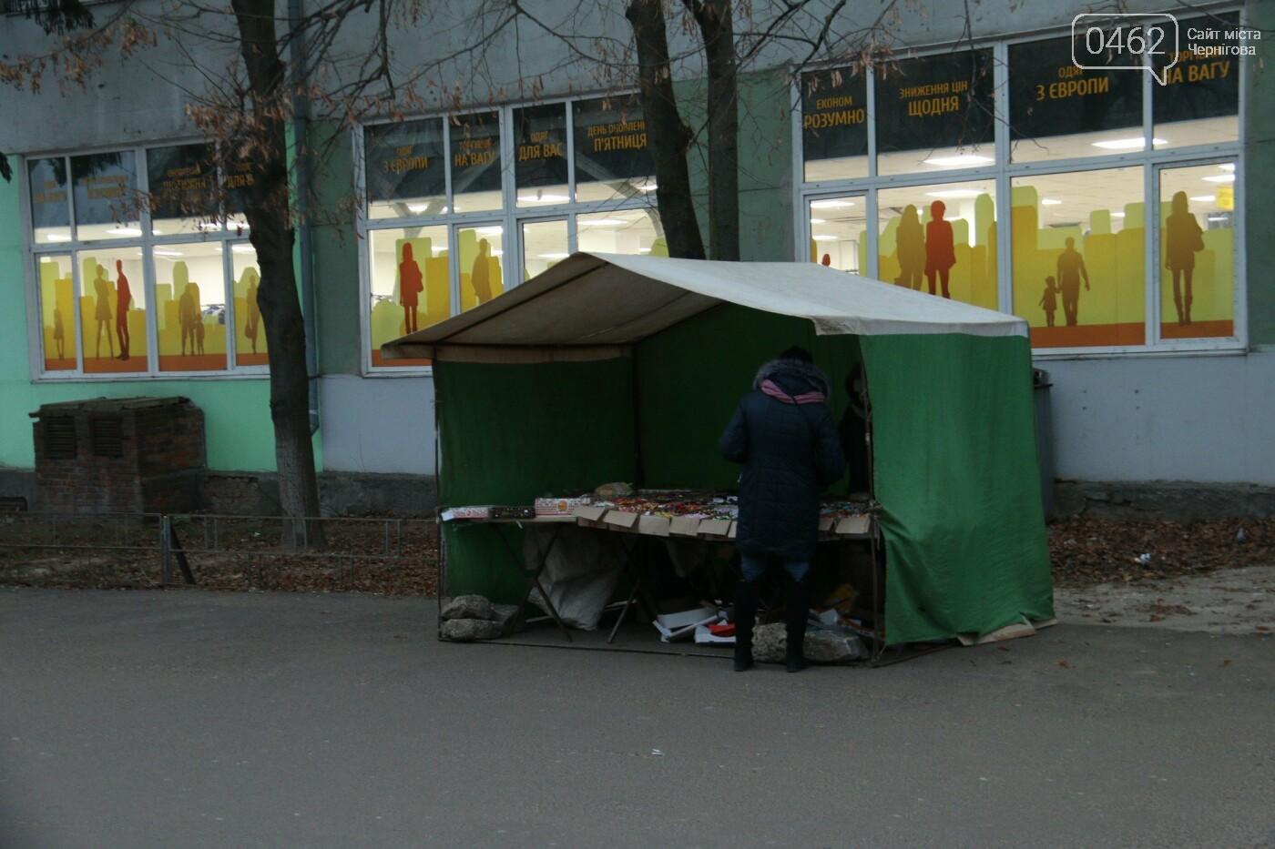 Торгові палатки «по-європейськи» у Чернігові, фото-1