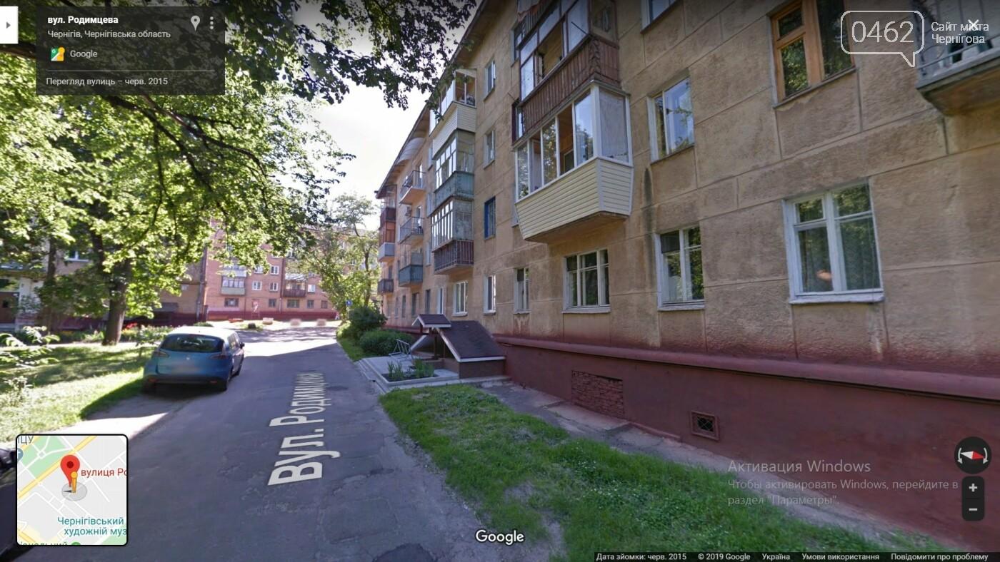 У Чернігові продали комунальне приміщення за ціною майже в 5 разів вищою від очікуваної, фото-1