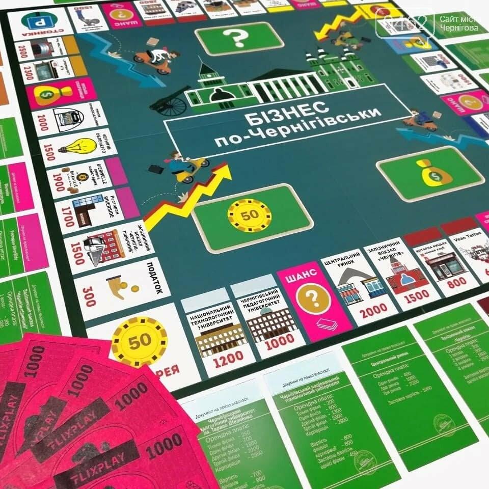 Нова настільна гра про Чернігів. Вам продадуть «Хімволокно» і зламають щелепу та ніс на Шерстянці, фото-2