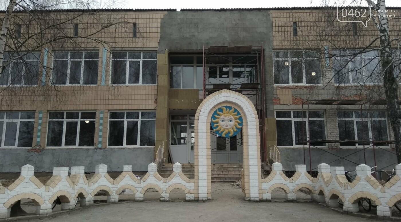 В Сосницькому районі будуть нові об'єкти, фото-1