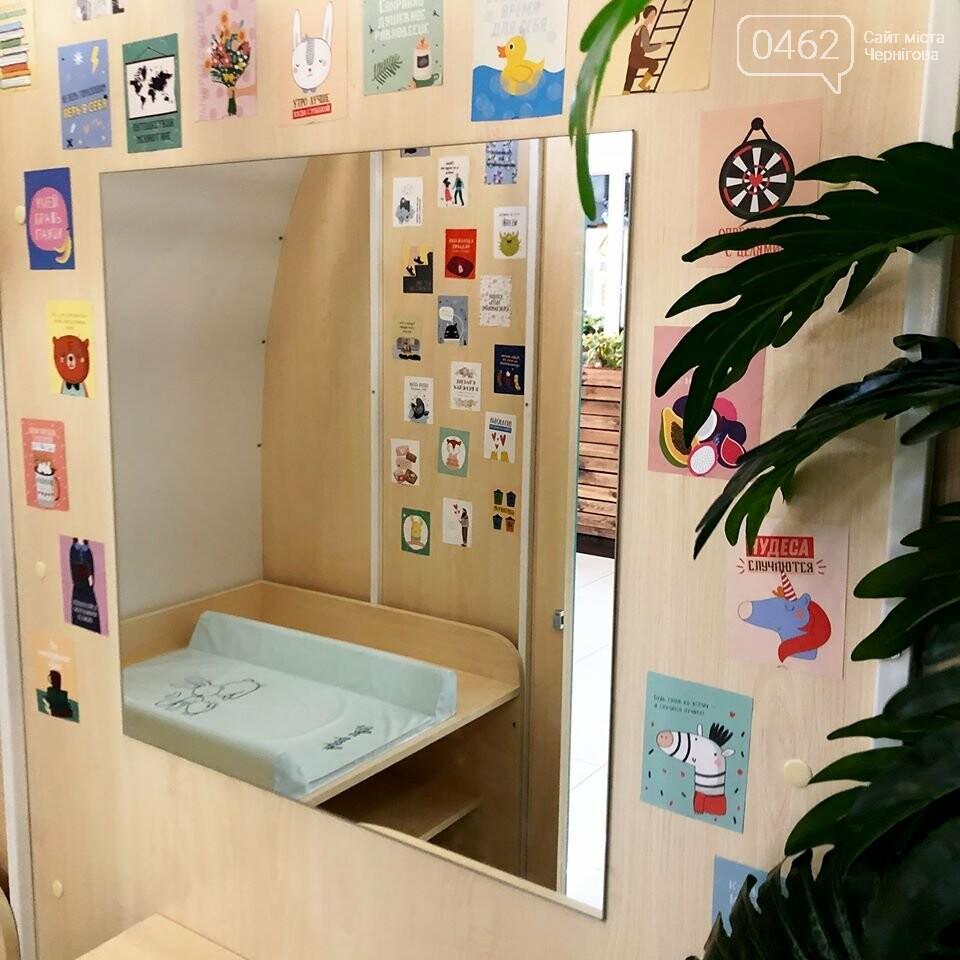 У чернігівському Голівуді відкрили кімнату для годування малюків, фото-6