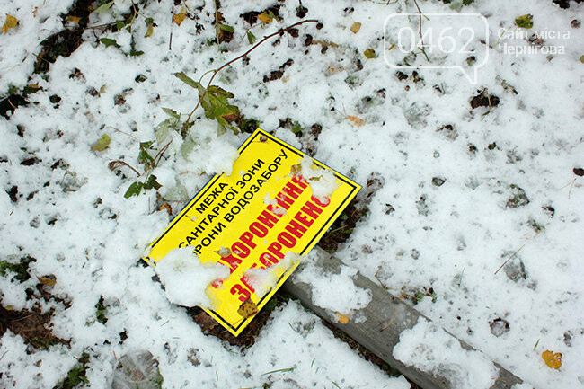 Треть Чернигова может остаться без воды из-за кладбища, фото-2