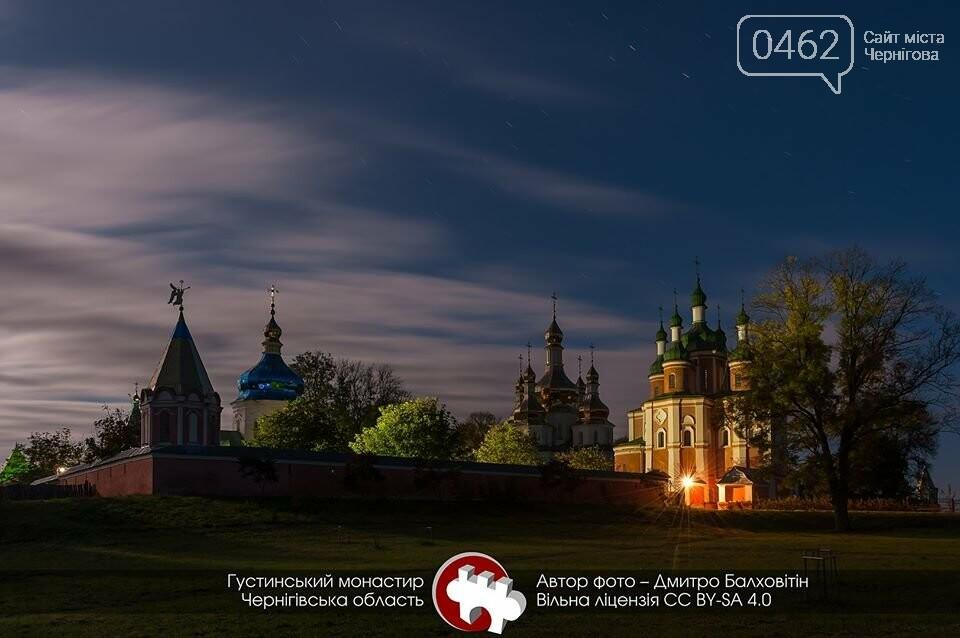 Фото з чернігівською пам'яткою визнано найкращим в Україні, фото-1