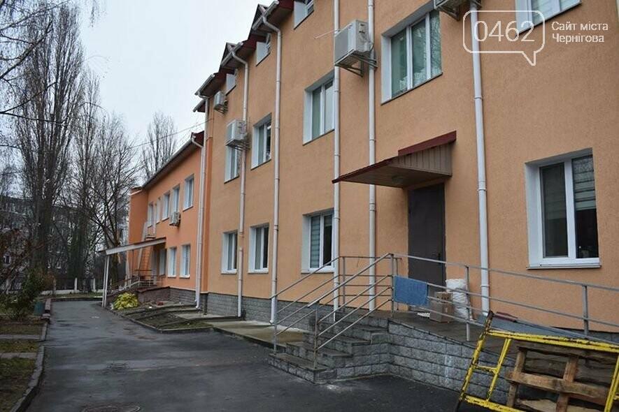 У Чернігові ремонтують Центр реабілітації дітей «Відродження», фото-3