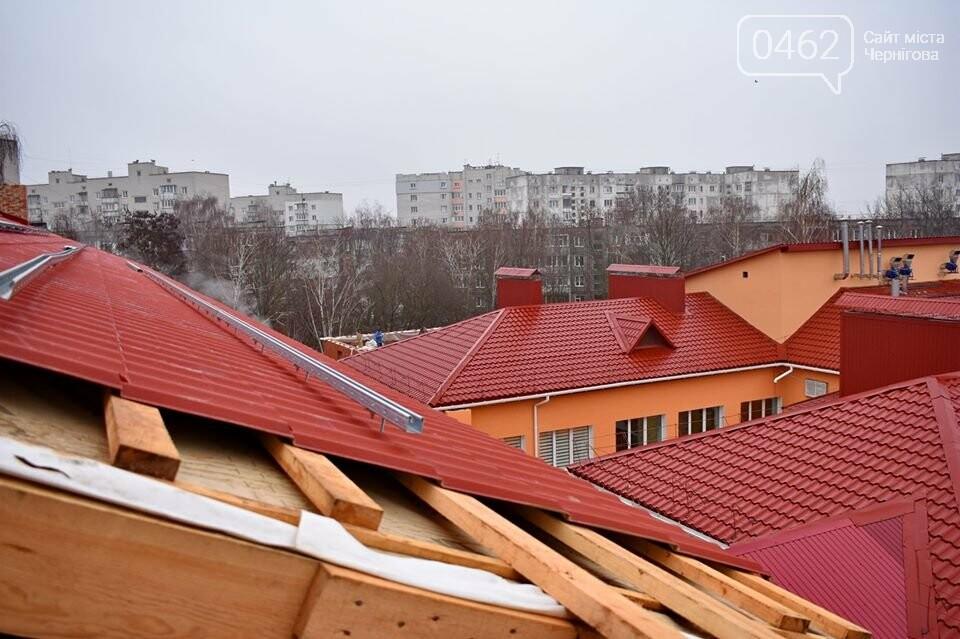 У Чернігові ремонтують Центр реабілітації дітей «Відродження», фото-2