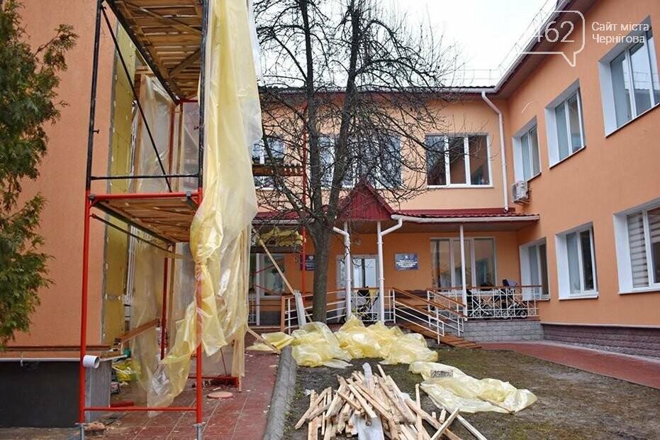 У Чернігові ремонтують Центр реабілітації дітей «Відродження», фото-1